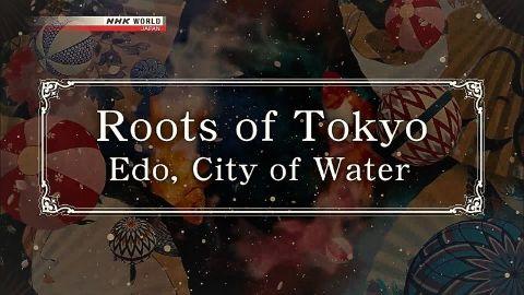 Edo, City of Water