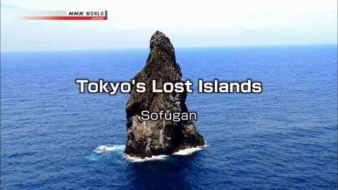 Tokyo's Lost Islands: Sofugan