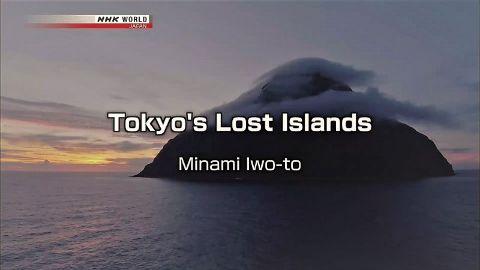 Tokyo's Lost Islands: Minami Iwo-to