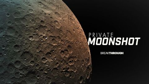 Private Moonshot
