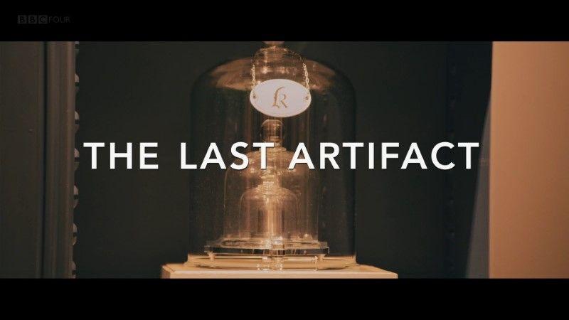 Measuring Mass: The Last Artifact