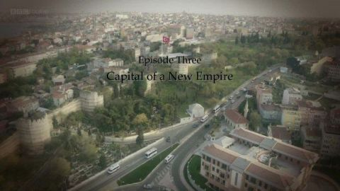 Capital of a New Empire
