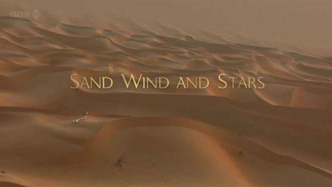Sand, Wind and Stars