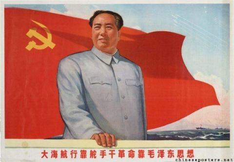 Mao: China's Chairman of Death