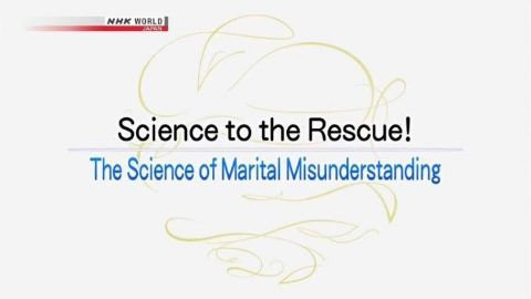 The Science of Marital Misunderstanding