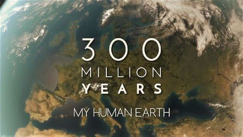 My Human Earth