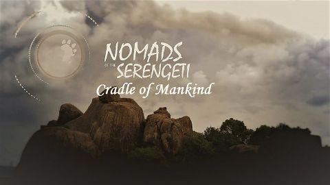 Cradle of Mankind